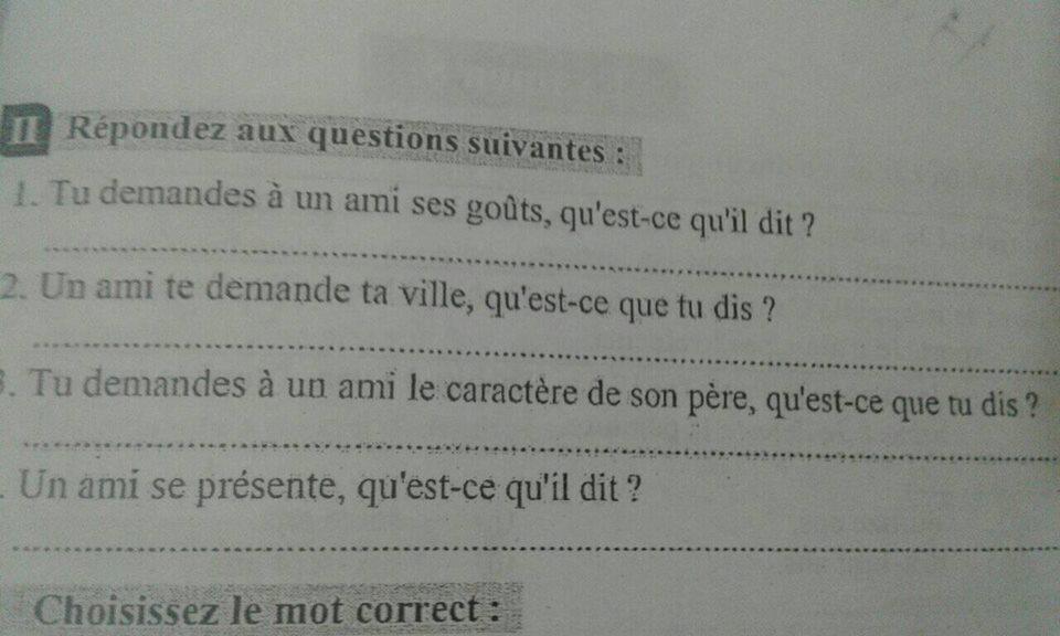 امتحان فرنساوي لأولى ثانوي ترم أول علي النظام الجديد  3436