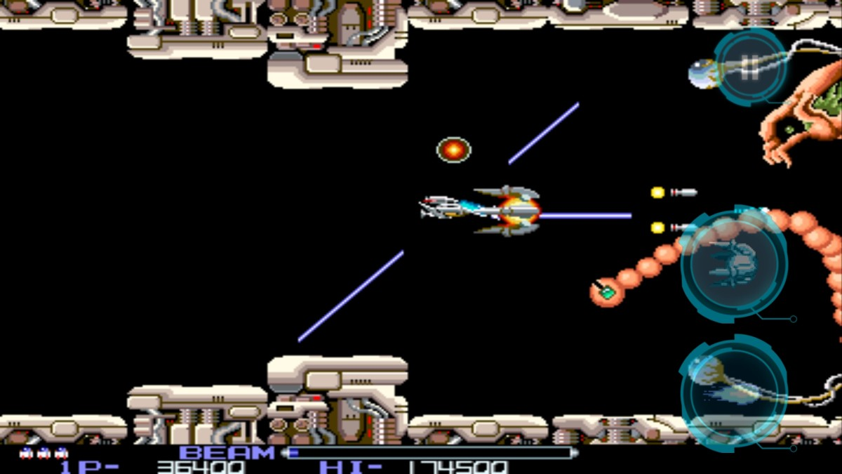 powerups R-Type