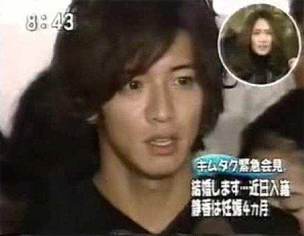 「木村拓哉 工藤静香さんは、2000年に電撃結婚」の画像検索結果