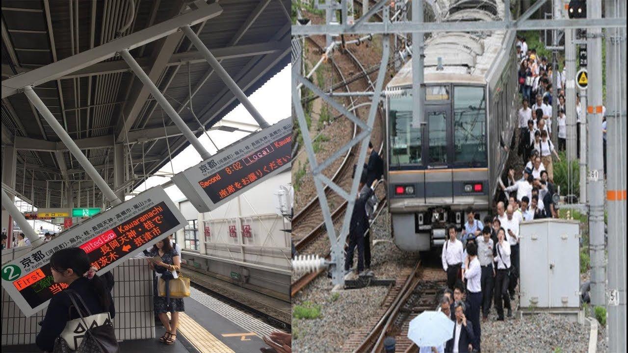 【大炎上】フジテレビが大阪地震「無事死亡です」と報道か ...