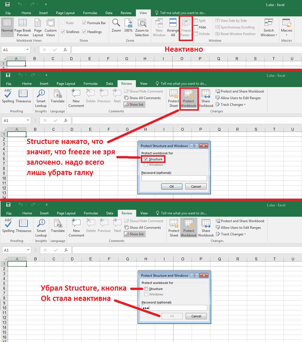 Unprotect Excel Macro