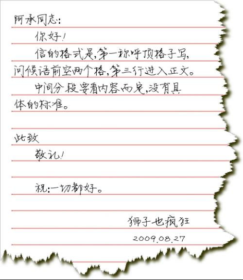 word choice - What is the formal/polite way to begin and end an email in Chinese? - Chinese Language Stack Exchange