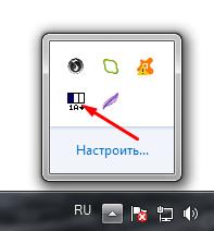 c# - С# WPF Иконка в трее - Stack Overflow на русском