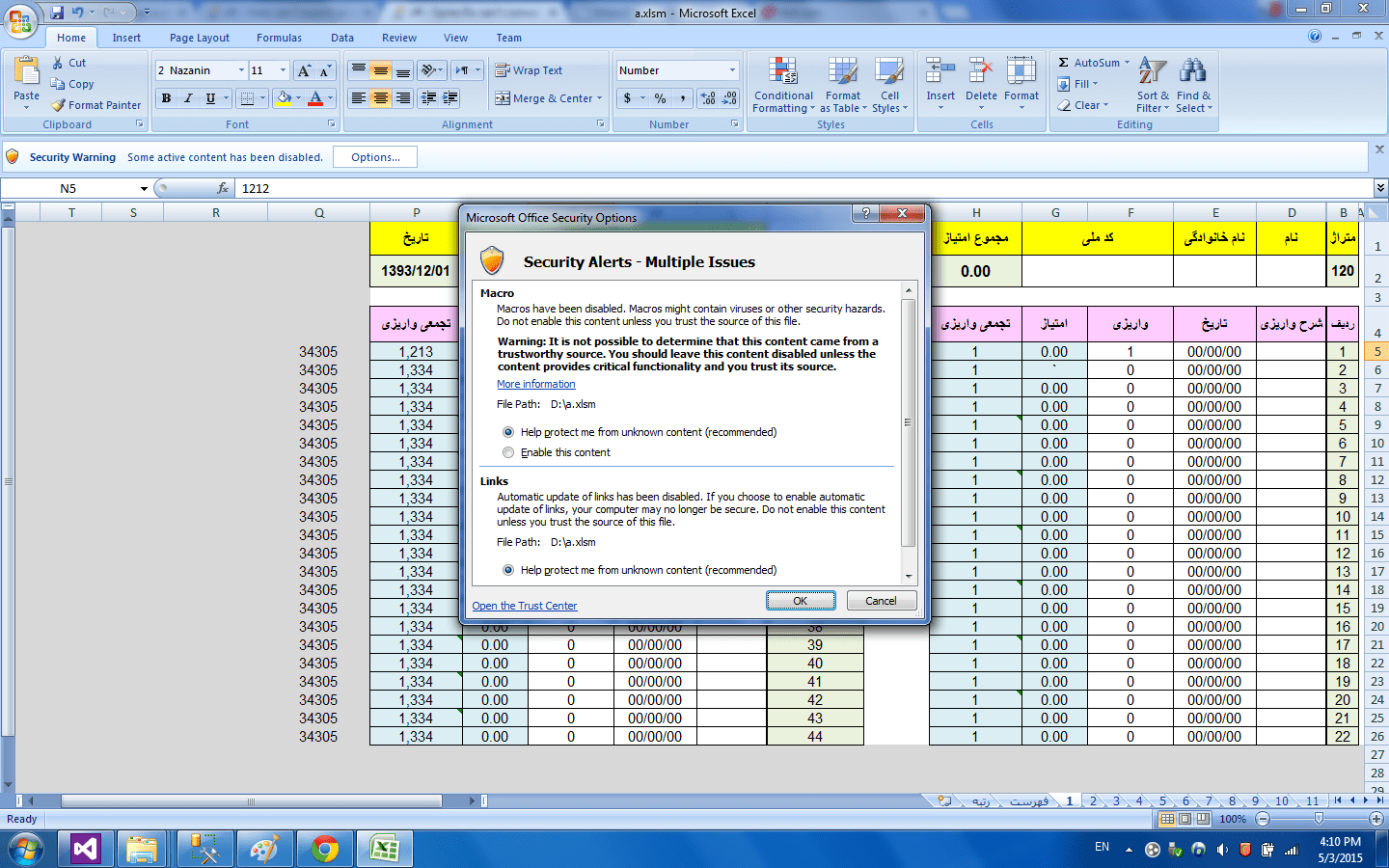 Convert Excel File To In C