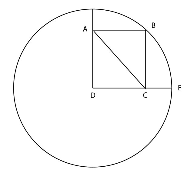 rectangle in a circle - find the length of diagonal - Mathematics