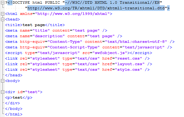 """php - XHTML validation: character """""""" not allowed in prolog ..."""
