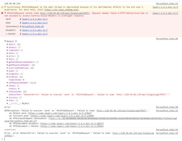 javascript - NetworkError: Failed to execute 'send' on ...