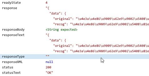 javascript - IE11 XMLHttpRequest do not receive full data ...