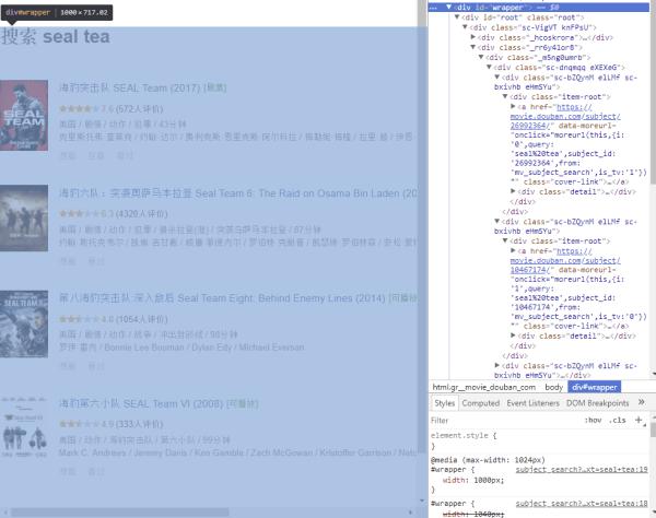 javascript - Chrome extension: XMLHttpRequest for ...