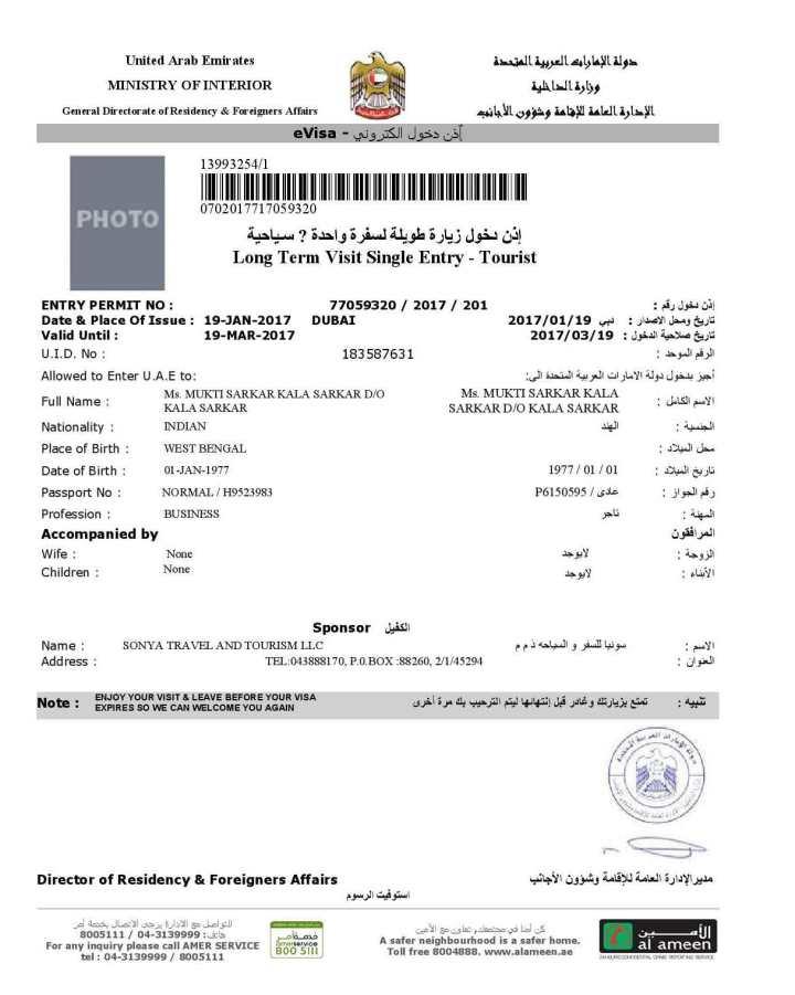 Travel Ban Enquiry Dubai