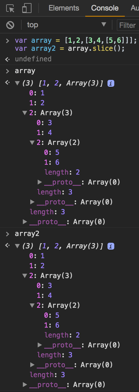 javascript - In JS, why does the slice() documentation say ...