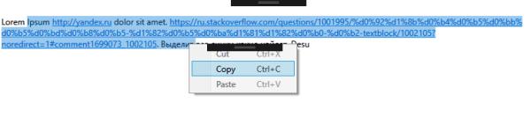 c# - Выделение текста в TextBlock - Stack Overflow на русском