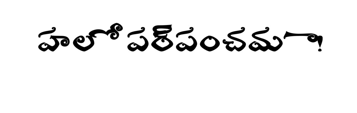 Download python - Telugu (Unicode) font not rendering correctly in ...