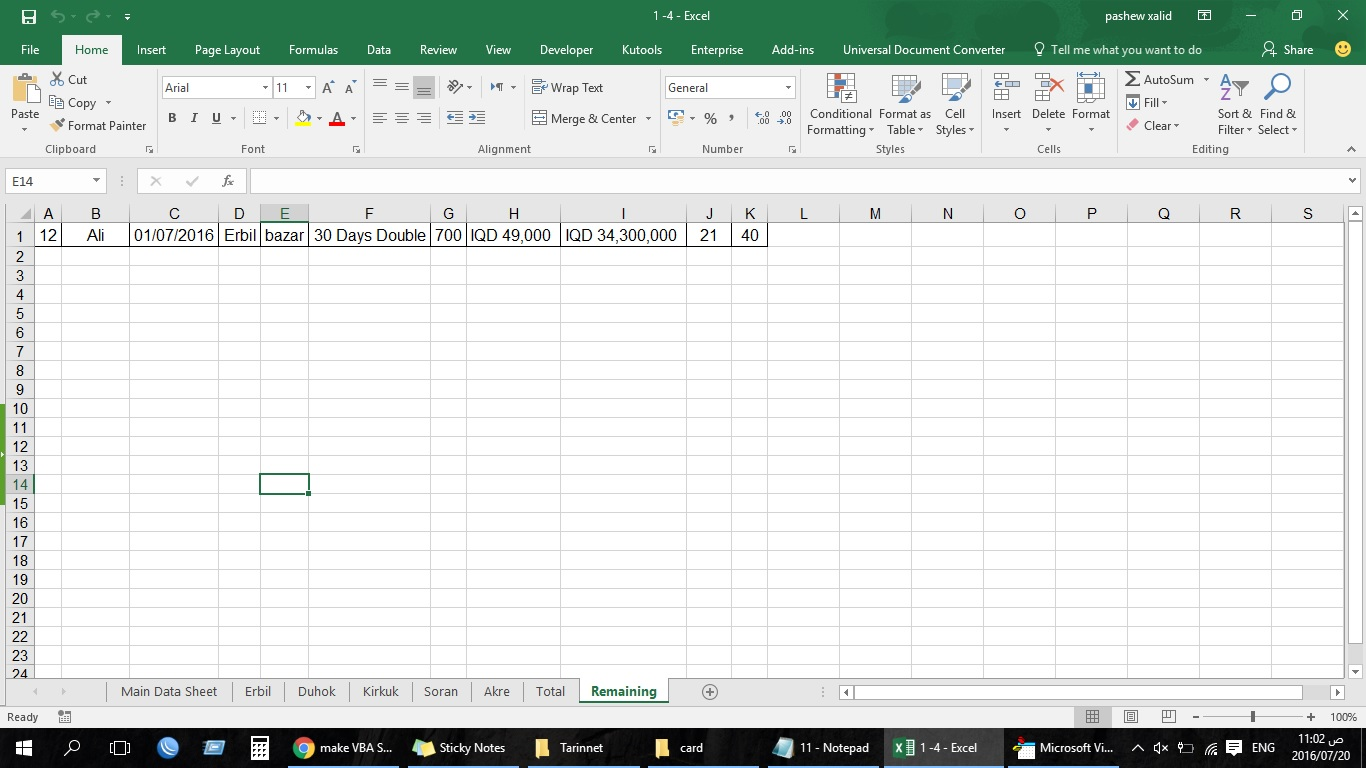 Make Vba Search For Entire Row In Excel