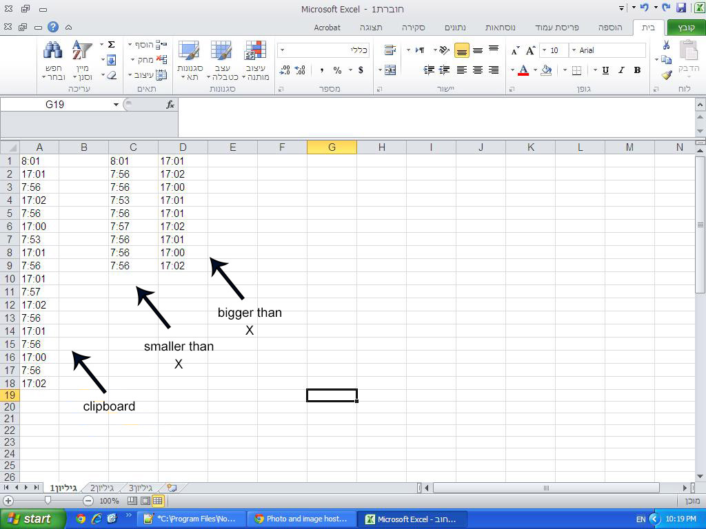 How To Paste From Clipboard To Excel Using A Condition To Split The Data Into Separate Columns
