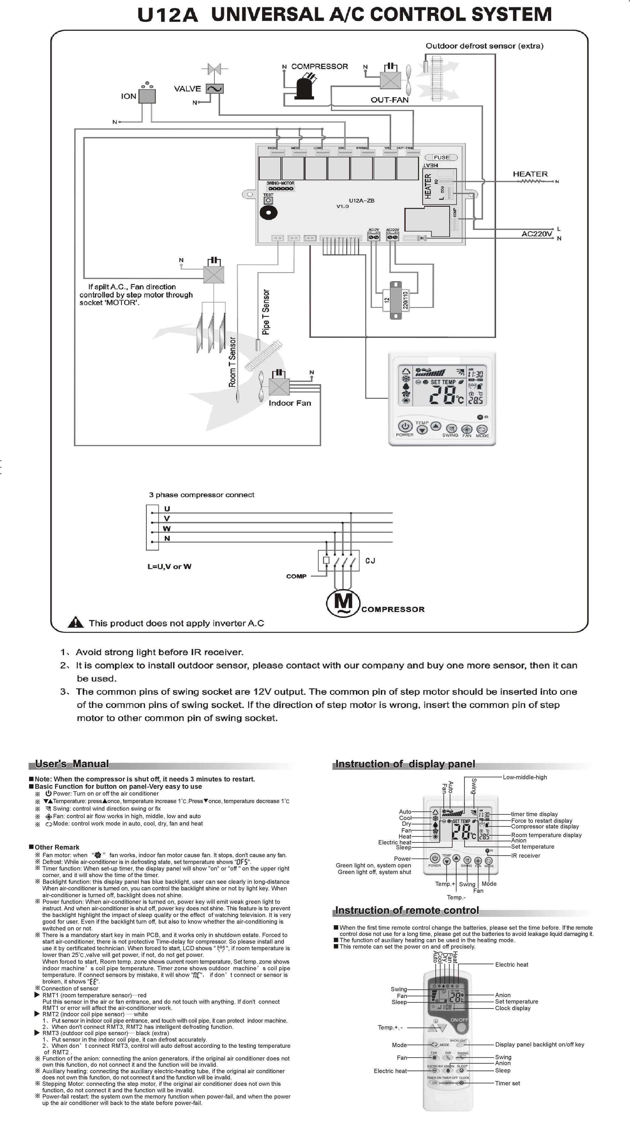 How To Change Chinese Hvac Thermostat