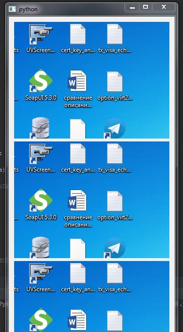 python - Отображение изображение на экран PyQt5 доступных ...