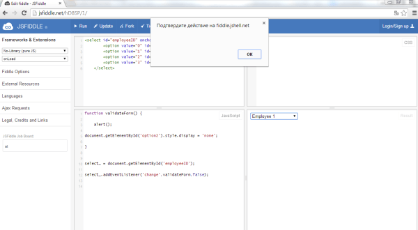 javascript - document.getElementById().style.display ...