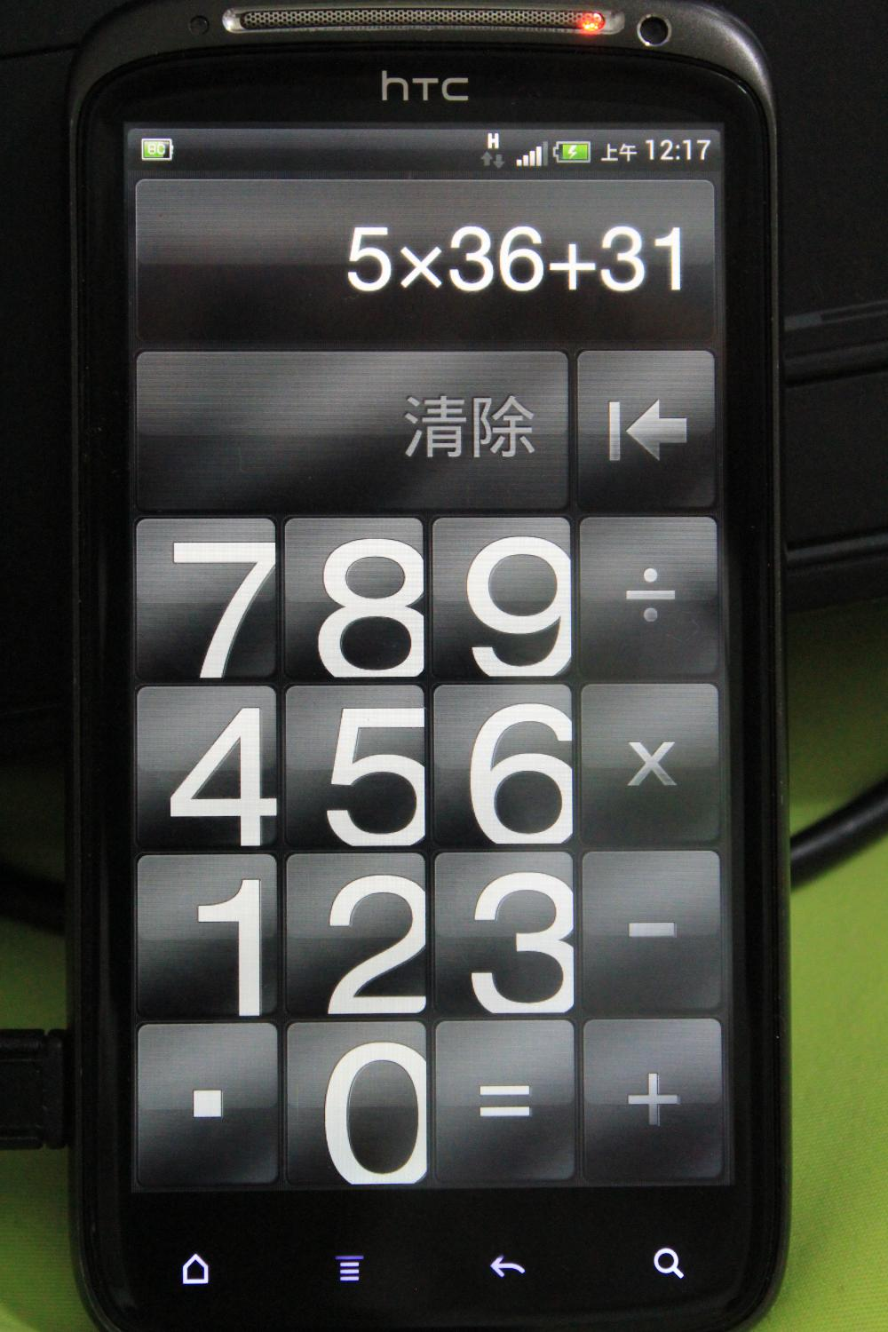 How To Write A Mobile Phone Calculator Gui With Qtqml