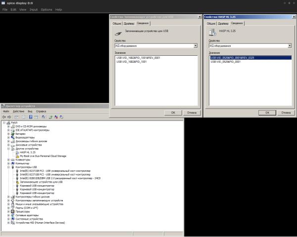 virtual machine - Qemu USB passthrough (windows guest ...