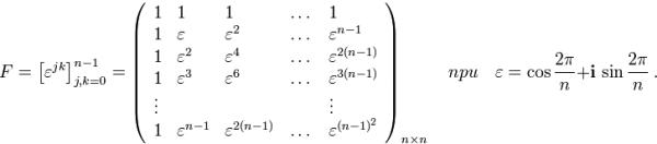 c Умножение больших чисел при помощи