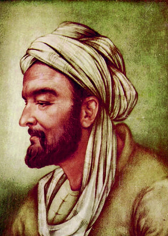A painting of Ibn Sina