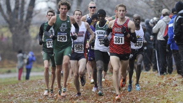 2014 DII Men's Cross Country Championship: Full Replay