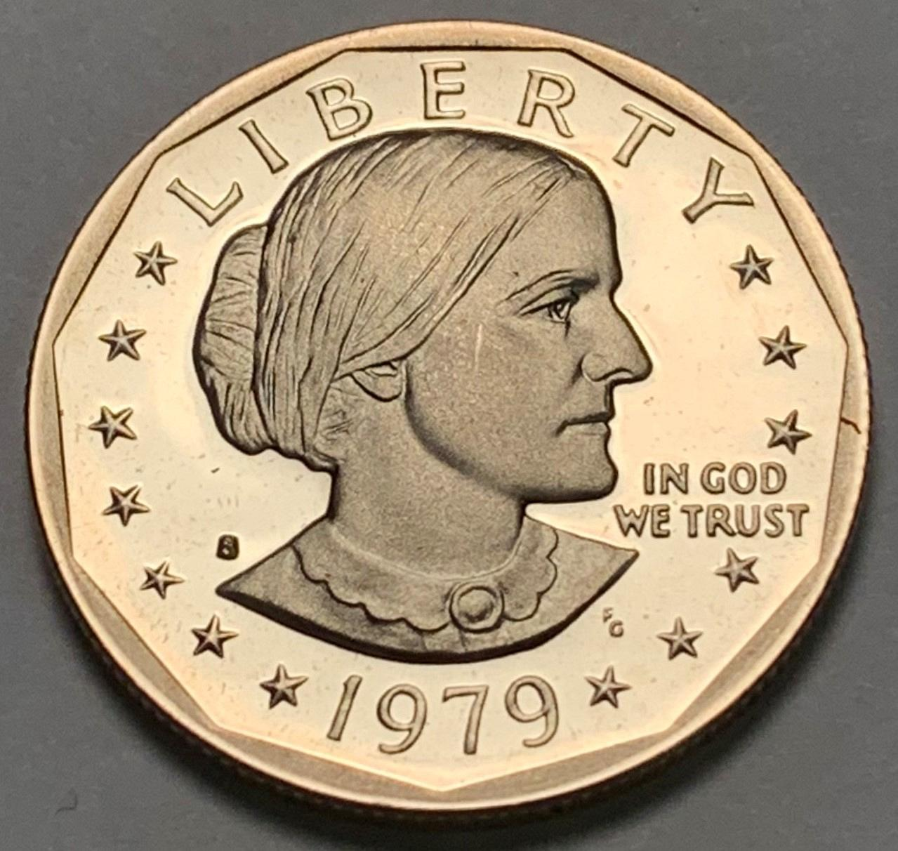 S Type 1 Filled S Proof Susan B Anthony Dollar Iks