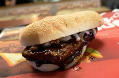 The McRib is available until Dec. 5.