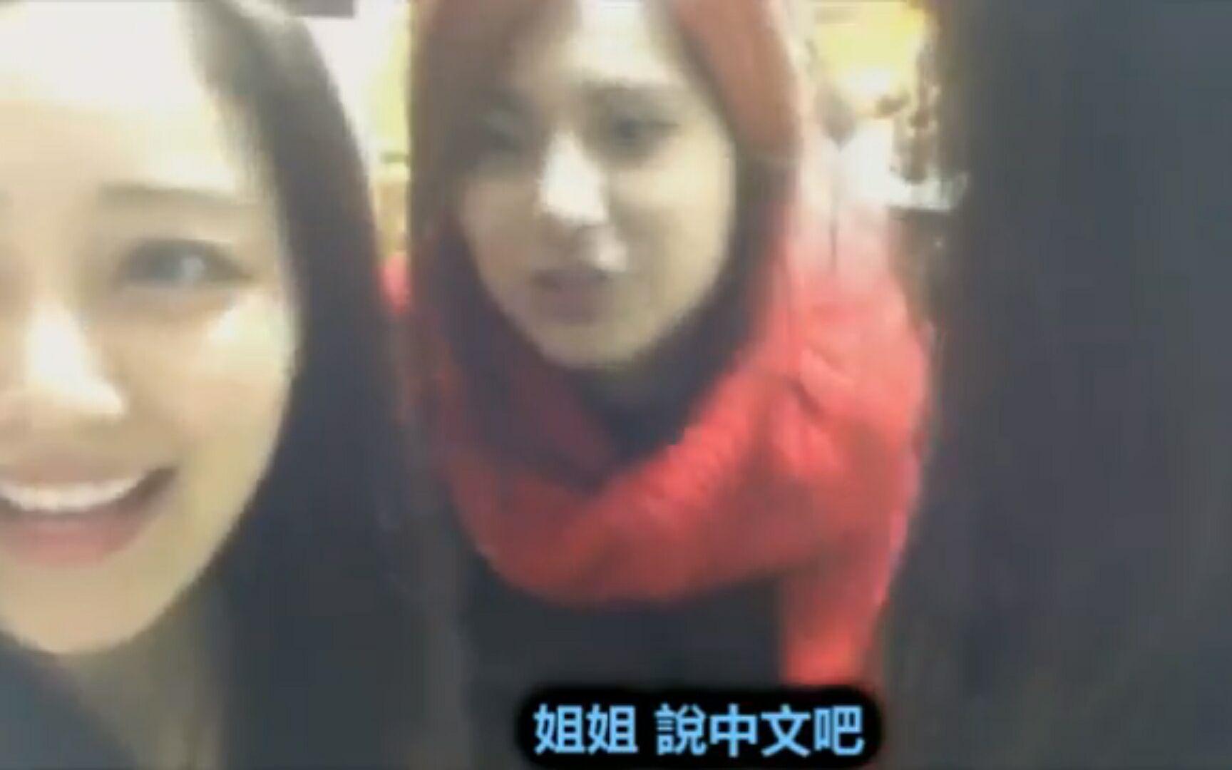 『twice』子瑜傻眼 日語的新年快樂也太長了吧.....(表情包)_Korea相關_娛樂_bilibili_嗶哩嗶哩