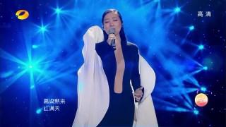 【谭晶】 大魔王 歌手 合集