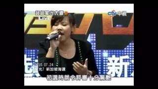 曾经被陈奕迅说是唱歌没有感情的歌手,在超级星光大道中演唱回家,惊艳四座!