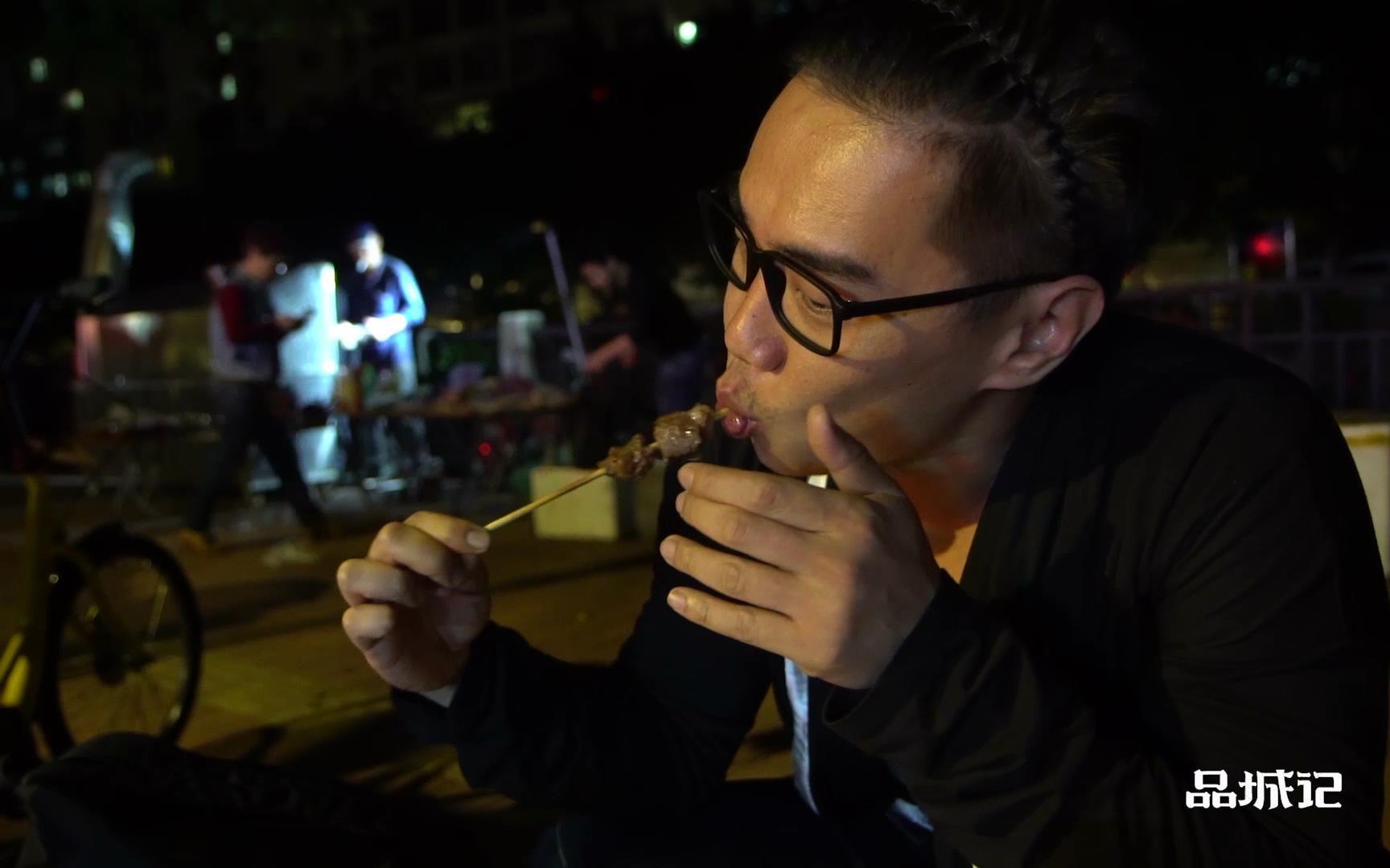 【品城記】探店︱五星級酒店大廚轉戰街邊做燒烤,來這兒宵夜真的很夠味!_嗶哩嗶哩 (゜-゜)つロ 干杯~-bilibili