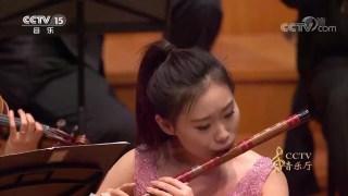 大提琴】【Yo-Yo Ma】The Swan (Saint-Saëns)电影• 52movs com