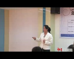 青岛大学 性文化与性医学 全4讲 主讲-董静 视频教程