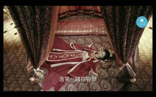 【独孤天下】55集大结局cut6 伽罗死了,杨坚问儿子你知道什么是独孤天下吗