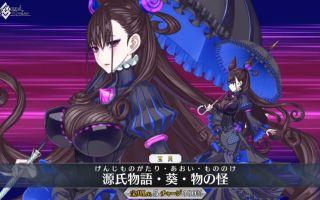 【2019情人节新英灵】【Fate/Grand Order】紫式部(Caster) 宝具「源氏物語・葵・物の怪」展示
