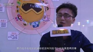 王者荣耀德古拉~接受采访视频,小可爱必看