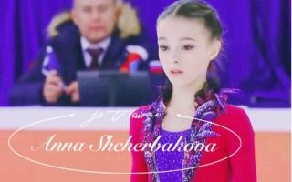 【冰之精灵】【俄罗斯15岁天才女单】ANNA SHCHERBAKOVA 安娜 谢尔巴科娃