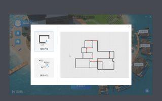 Unity家装设计软件