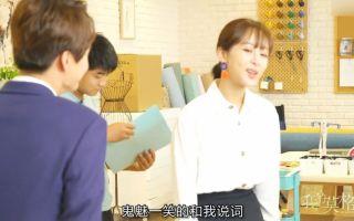 花絮:杨紫被马天宇吓到哎哟,模仿马天宇鬼魅一笑,超越本尊