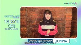 LisAni!LIVE 2019 UPCOMING ARTISTS留言 JUNNA/铃木实里