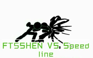 [SHEN/FT]FT5:SHEN VS Speed line速度与速度线之间的激烈对决!