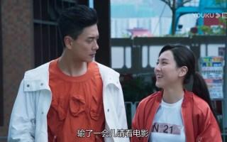 黃宗澤&王敏奕|高家朗&戴以菲|超甜CP|【搞笑片段】【上】|TVB飛虎之潛行極戰2018