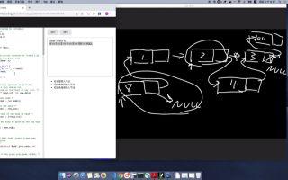 数据结构知识点-单链表-02