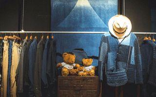 超有调的复古男装买手店——radiance blue