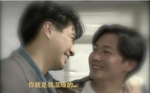 ATV郎心如鐵番外 之 浩浩與阿康的故事 (江華X林祖輝 :)_嗶哩嗶哩 (゜-゜)つロ 干杯~-bilibili