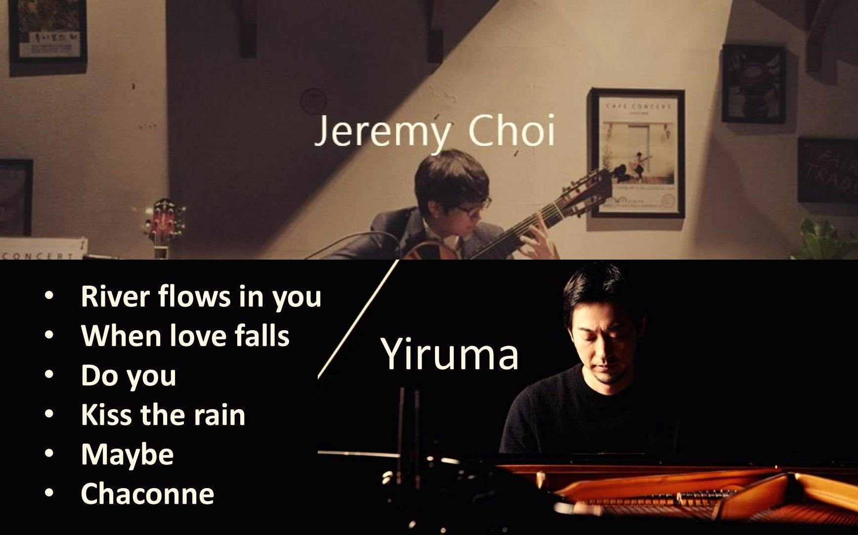 Yiruma When Love Falls