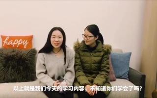 三分钟教你学会五句最常用上海话
