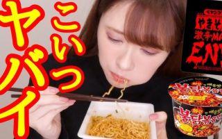 【河西美希/中字】试吃对比日本网红激辣炒面VS韩国火鸡面